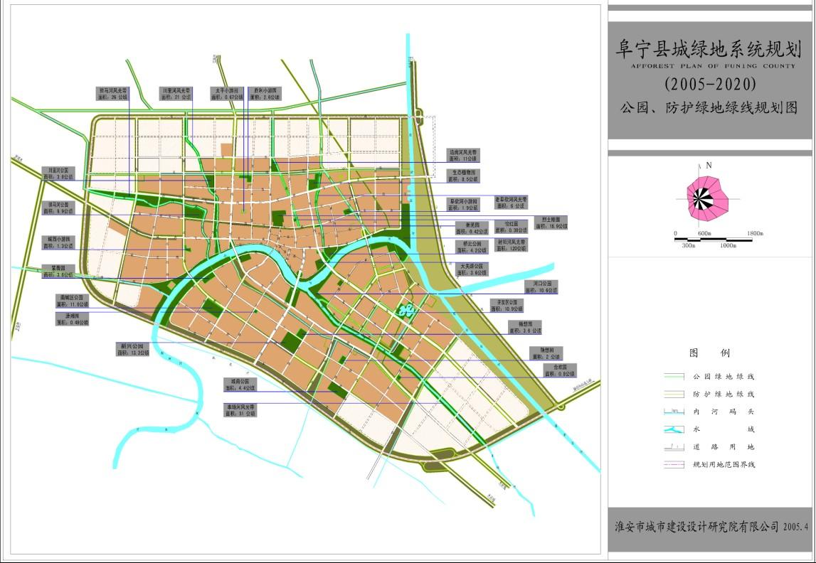 阜宁绿地规划