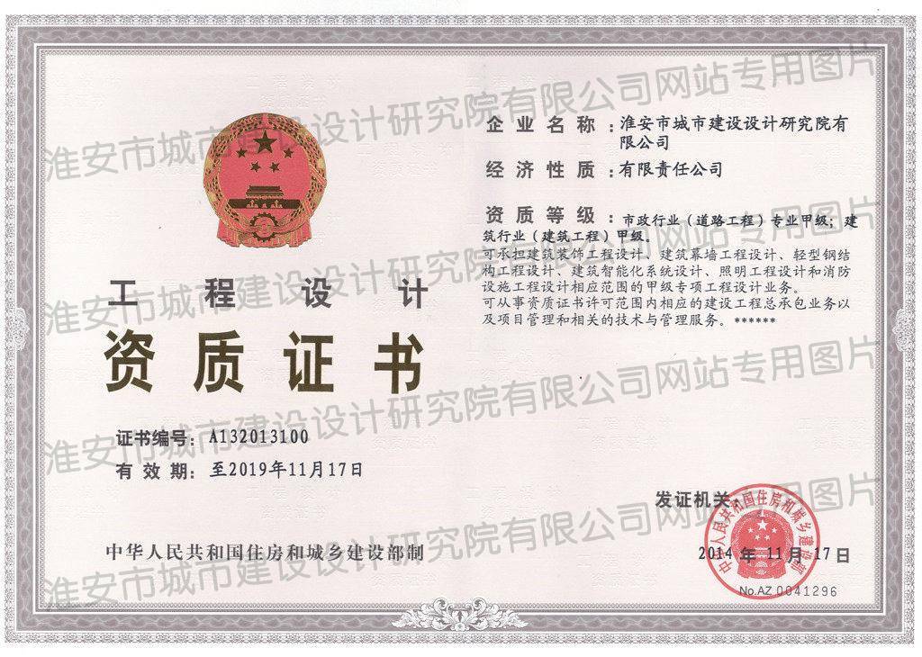 lehu666乐虎国际_乐虎国际下载地址_乐虎国际官方网
